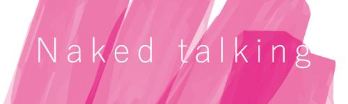 Naked Talking(ネイキッド・トーキング)